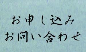 014-05のコピー_edited-1